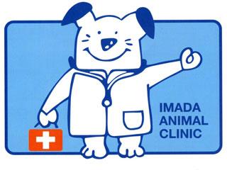 今田獣医科病院